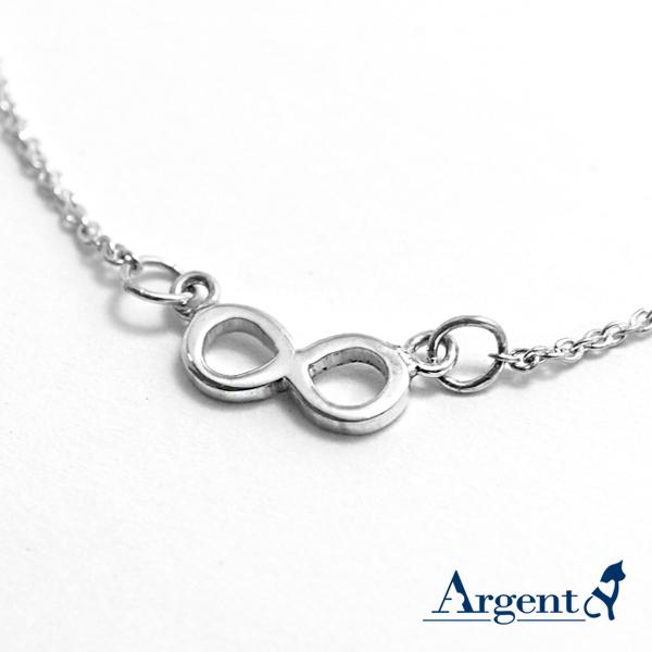 「簡約無限(平面)」造型純銀項鍊銀飾