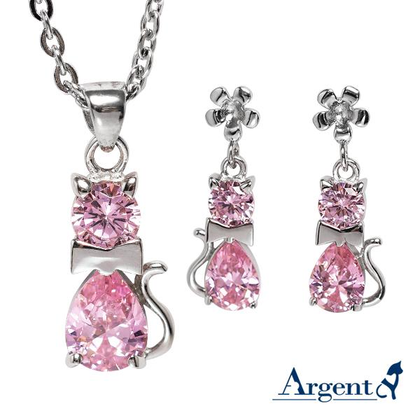 優雅貓-粉鑽-造型鑲鑽純銀項鍊耳環套組銀飾