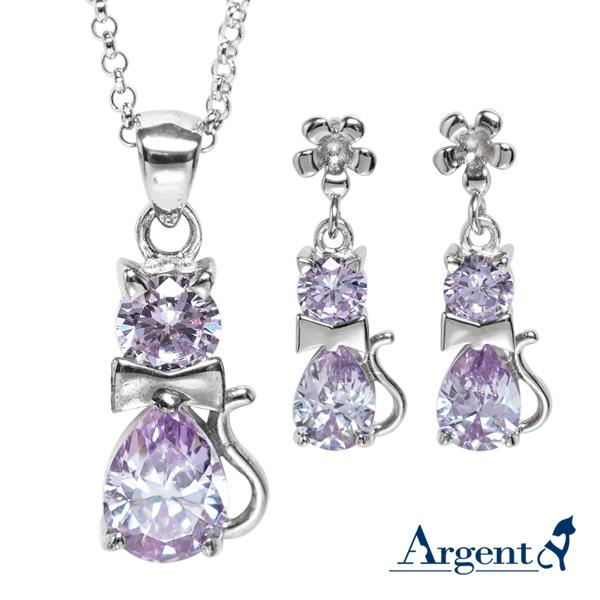 優雅貓-淺紫鑽-造型鑲鑽純銀項鍊耳環套組銀飾