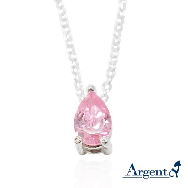 「彩虹之淚-粉紅色鑽」純銀項鍊銀飾