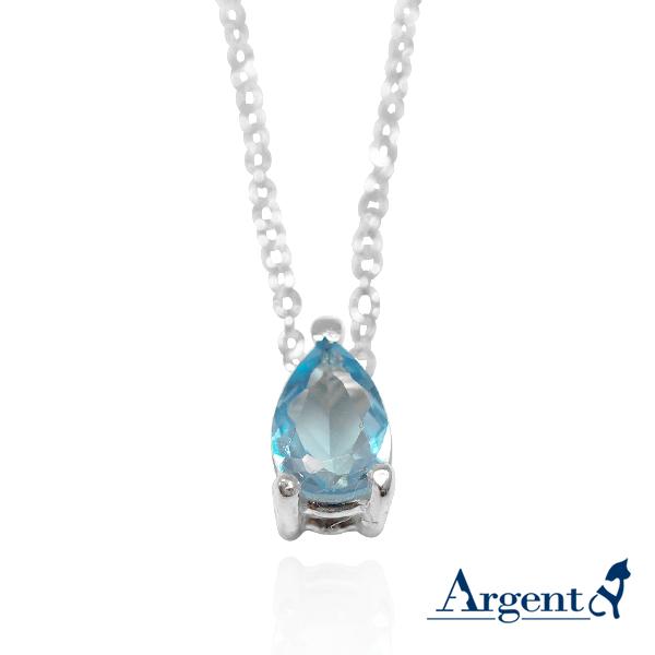 「彩虹之淚-淺藍色鑽」純銀項鍊銀飾