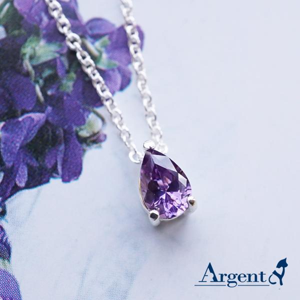 「彩虹之淚-紫色鑽」純銀項鍊銀飾