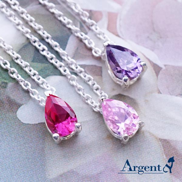 「彩虹之淚-紅.粉.紫色鑽」純銀項鍊銀飾