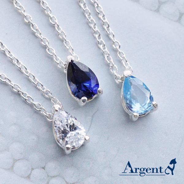 「彩虹之淚-白.淺藍.寶藍色鑽」純銀項鍊銀飾