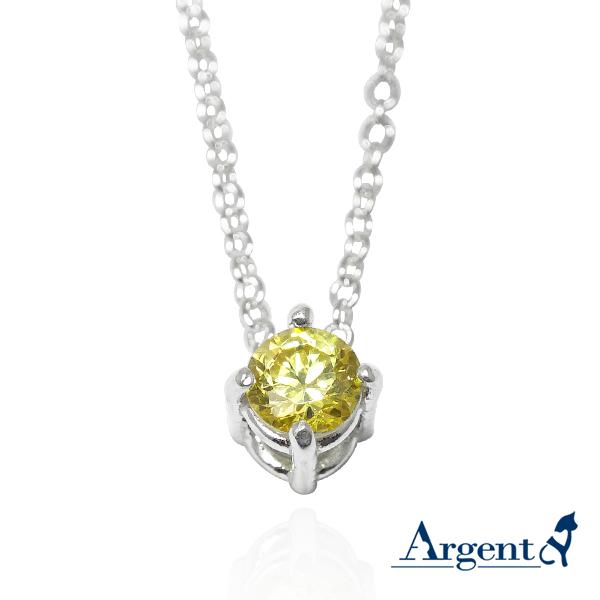 「彩虹之鑽-黃色鑽」純銀項鍊銀飾