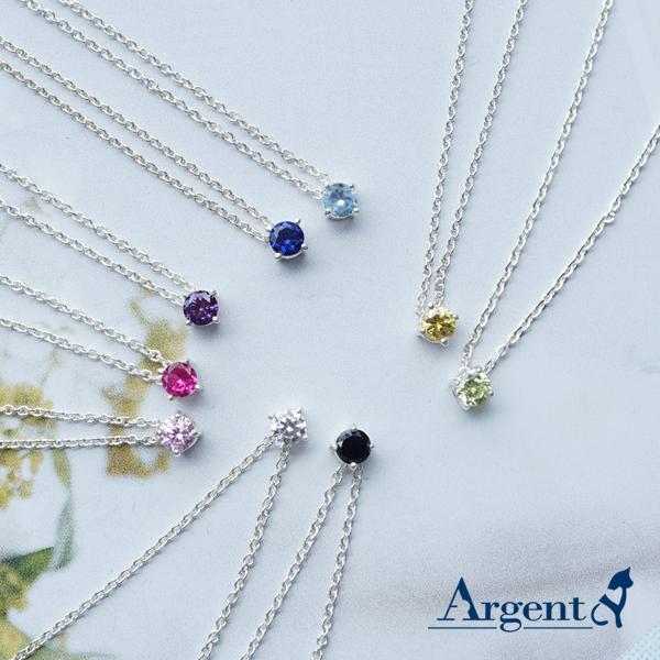 「彩虹之鑽-黑色鑽」純銀項鍊銀飾