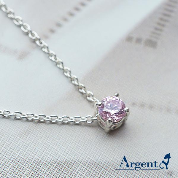 「彩虹之鑽-粉紅色鑽」純銀項鍊銀飾