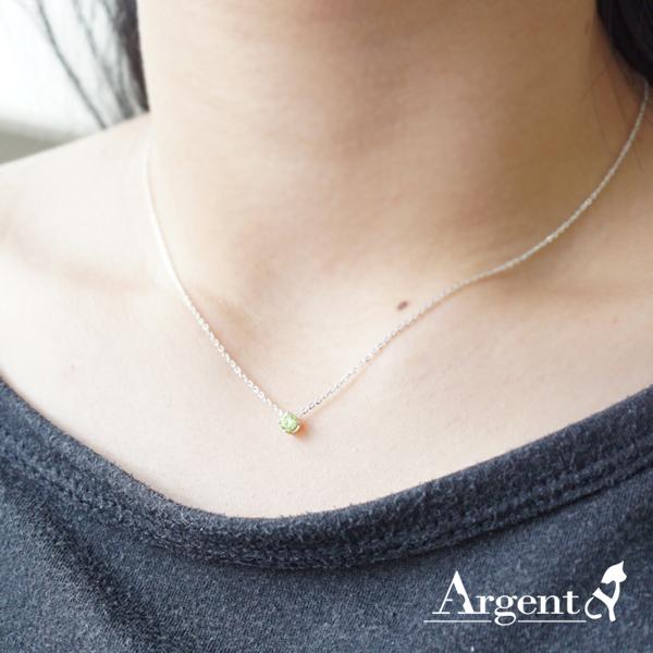 「彩虹之鑽-淺綠色鑽」純銀項鍊銀飾