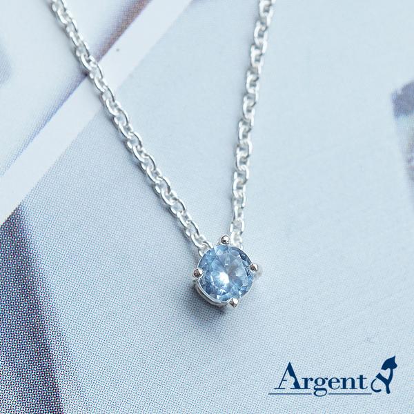 「彩虹之鑽-淺藍色鑽」純銀項鍊銀飾