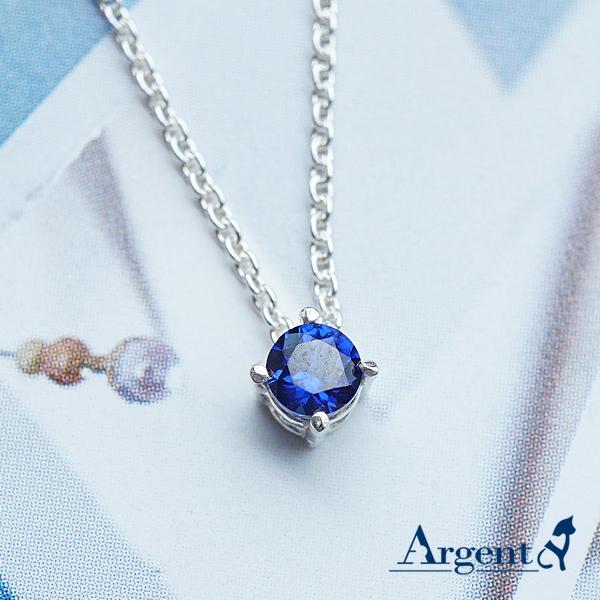 「彩虹之鑽-寶藍色鑽」純銀項鍊銀飾
