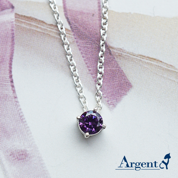 「彩虹之鑽-紫色鑽」純銀項鍊銀飾