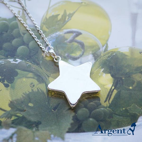 星星寶盒純銀項鍊|