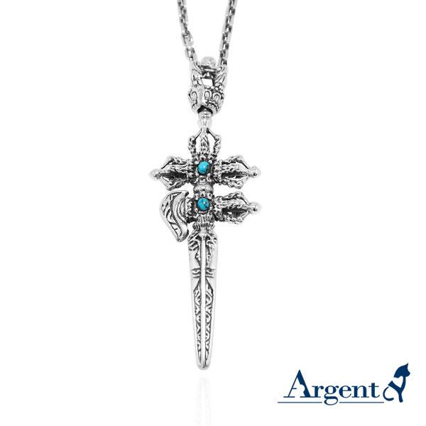 「鉞刀金剛杵-綠松石」宗教風格純銀項鍊|銀項鍊推薦