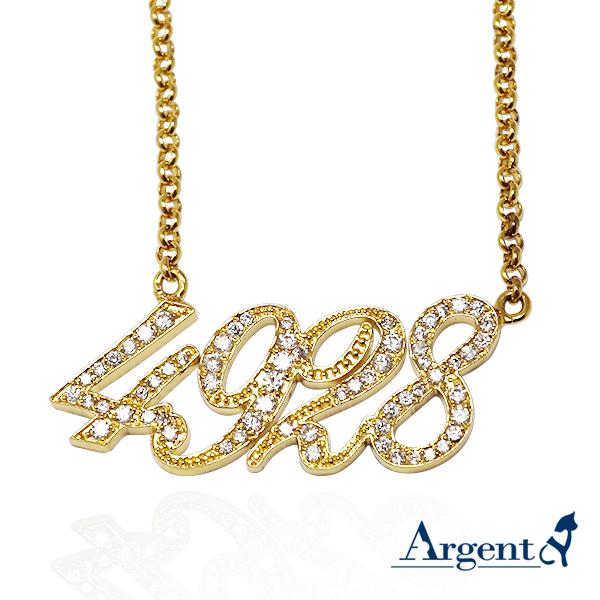全滿鑽-黃K金-數字簍空刻字項鍊銀飾|名字項鍊客制化訂做