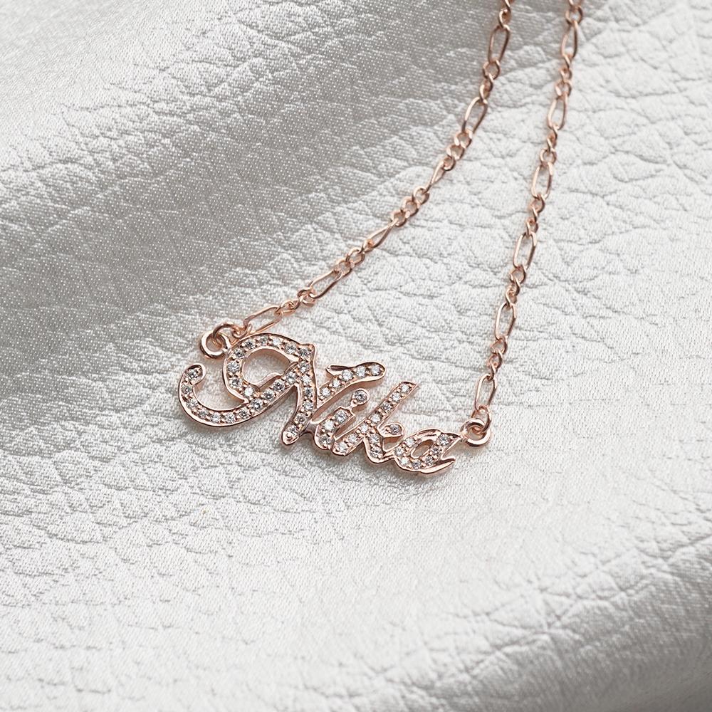 全滿鑽-玫瑰金-英文名字簍空刻字項鍊銀飾|名字項鍊客制化訂做