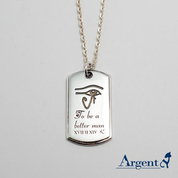 立體軍牌刻圖項鍊銀飾 客製化項鍊刻字訂做