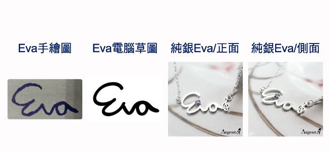 簽名英文名字簍空刻字項鍊銀飾|名字項鍊客制化訂做