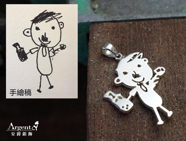 手繪圖-小孩塗鴉-簍空項鍊銀飾|客制化訂做(純銀.含細鍊)