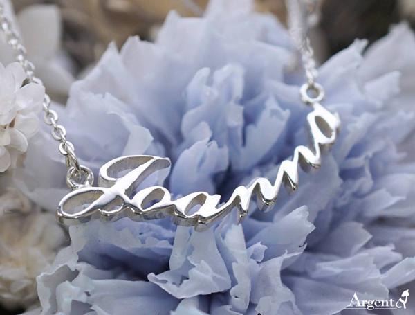 微笑曲線英文名字簍空刻字項鍊銀飾|名字項鍊客制化訂做