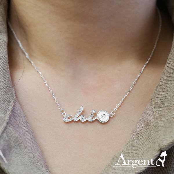 全滿鑽+星座牌-純銀-英文名字簍空刻字項鍊銀飾|名字項鍊客制化訂做