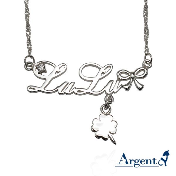 英文名鑲鑽純銀項鍊|加2小墜銀飾|名字項鍊客製化訂做
