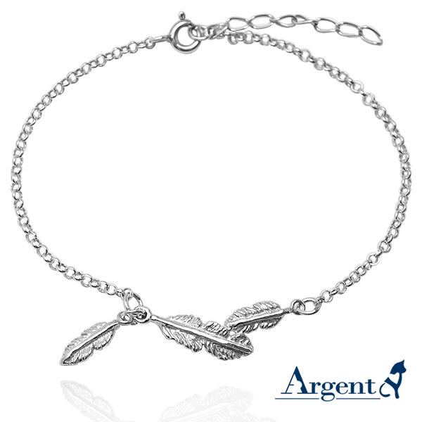 「天使羽毛」民族風格純銀手鍊