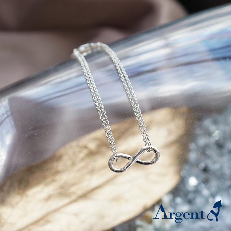 「無限(雙鍊)」造型純銀手鍊銀飾