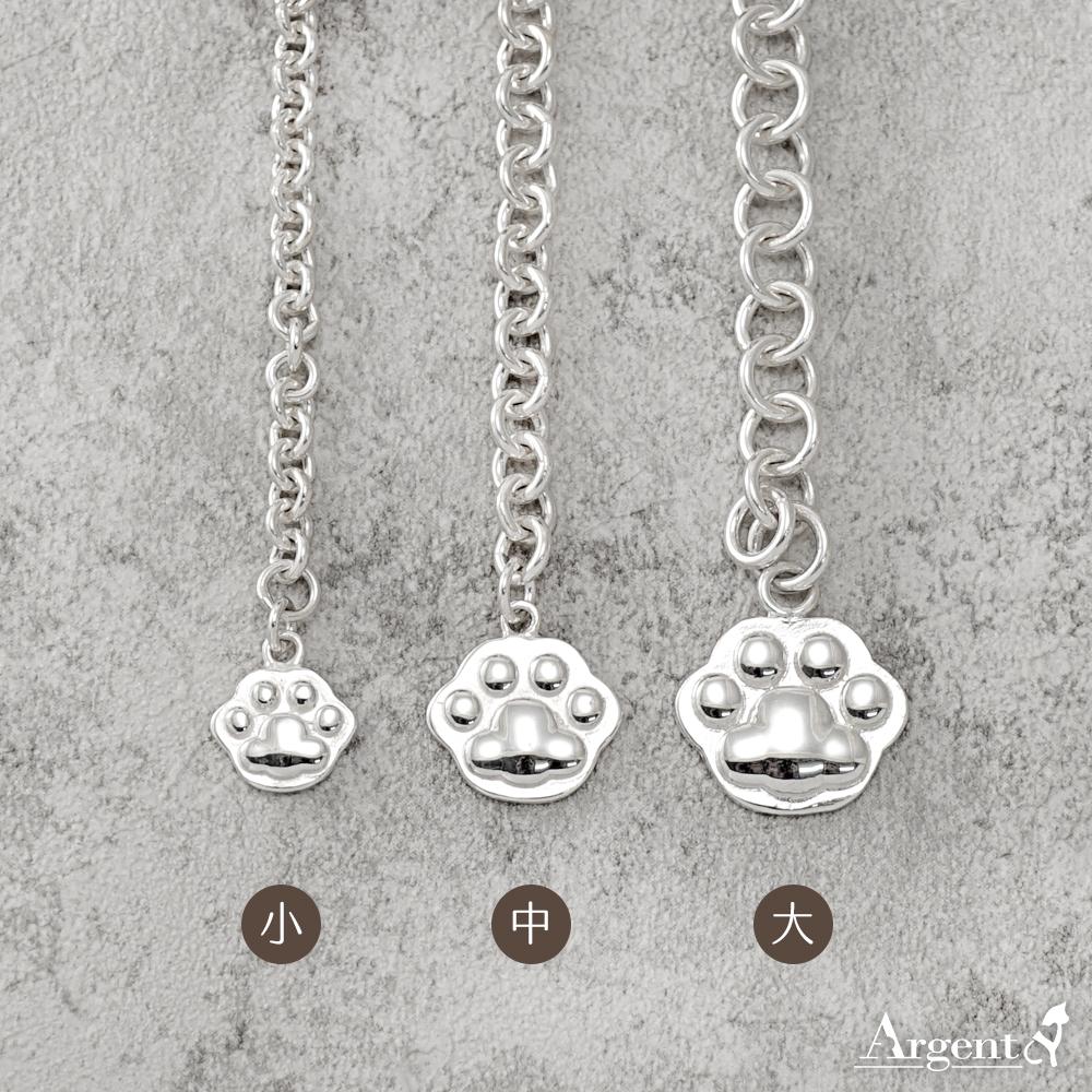貓奴療癒係「迷你+中+大貓掌」造型純銀手鍊|925銀飾