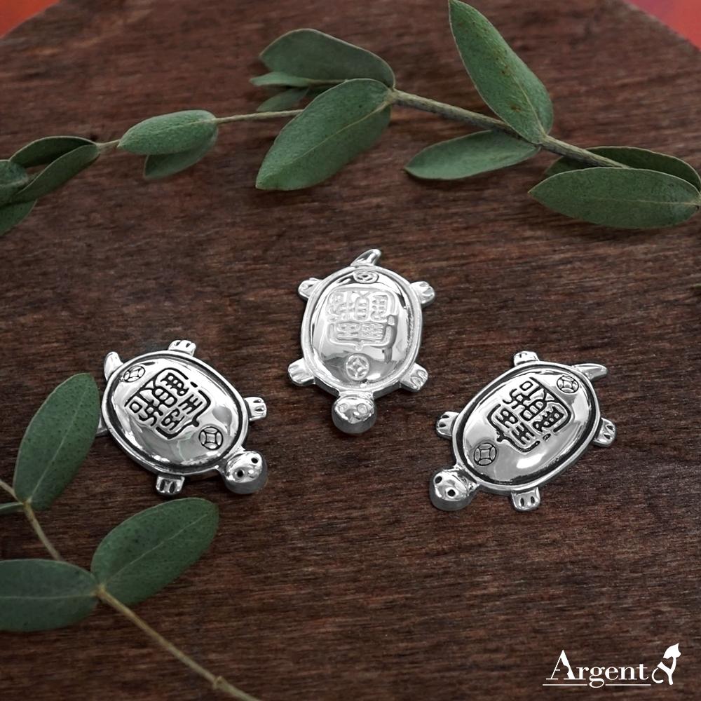 銀錢龜造型純銀擺飾|銀飾推薦