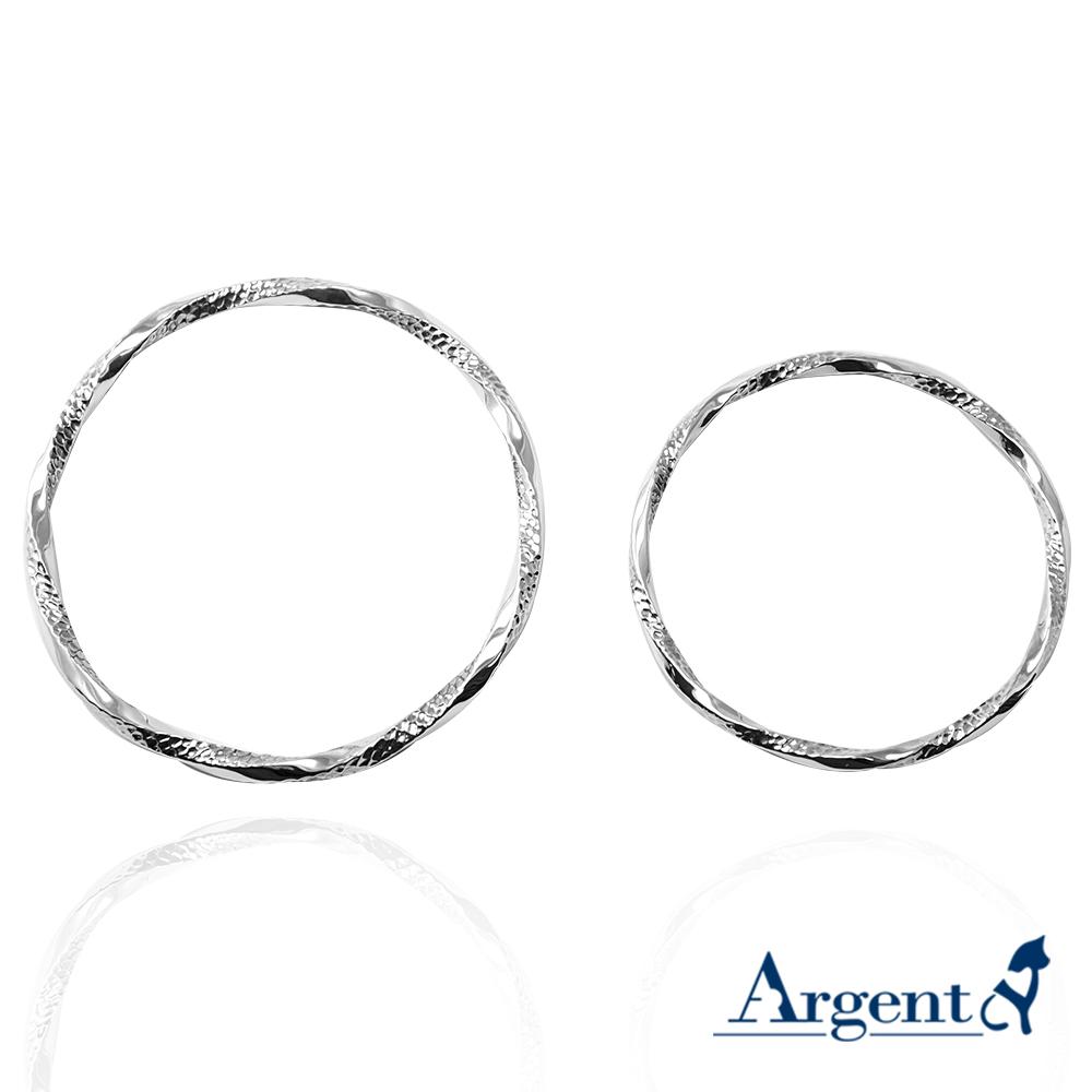 「扭紋烙印(粗/細)」無開口手工製作純銀手環