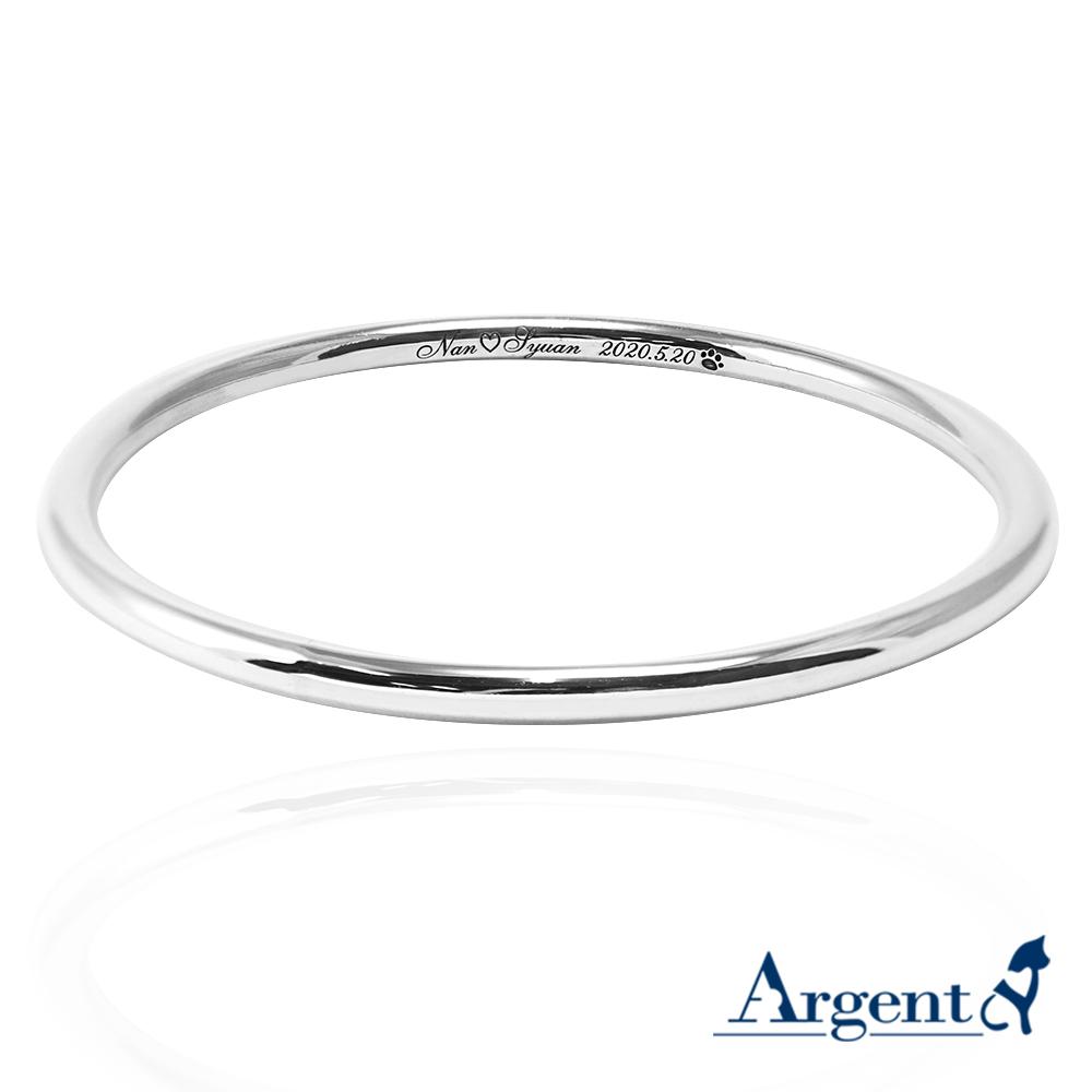 4mm「圓弧形含刻字」無開口手工製作純銀手環|999銀飾