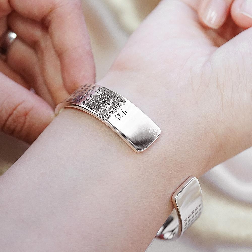 「簡約心經12mm」安爵特色心經手環
