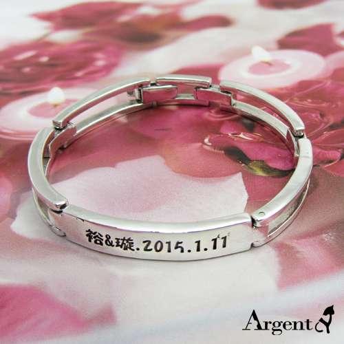 訂做手環|名字訂製系列「尋跡」雷射刻字純銀手環