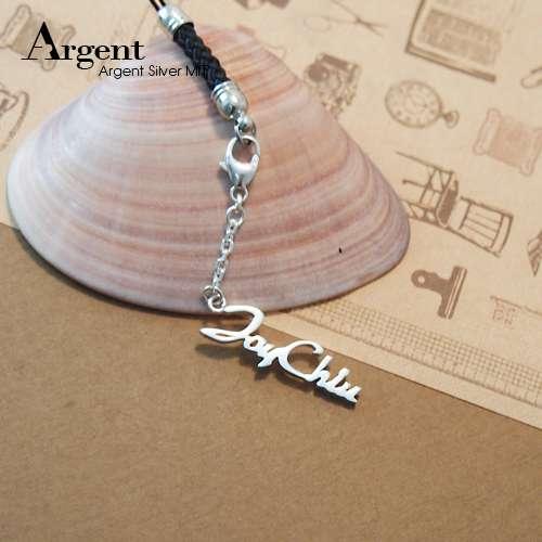 英單排手機吊飾英文名字銀飾|客製化吊飾