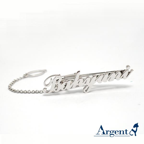 英文名簍空純銀領帶夾銀飾|領帶夾推薦
