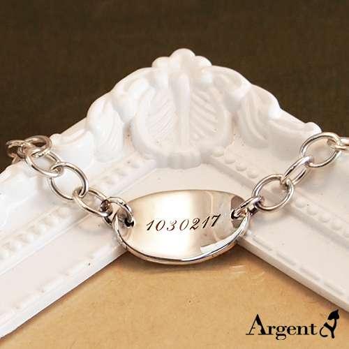 Oval laser lettering sterling silver bracelet silver | custom bracelet