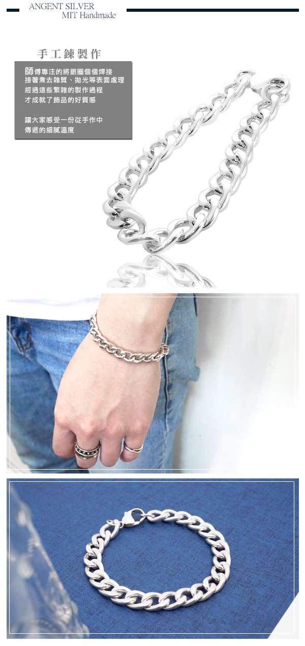 中款「扁链」经典系列纯银手链|925银饰