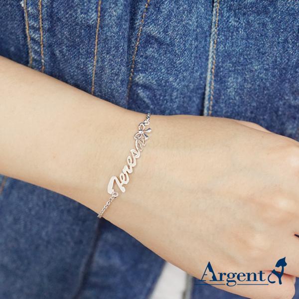 小墜款英文簍空純銀手鍊銀飾|姓名手鍊客製化訂做