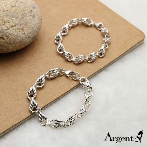 麻花造型純銀對手鍊銀飾|情人節手飾