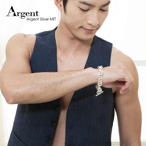 男款「军舰」型男魅力纯银手链|925银饰