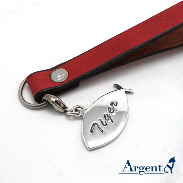 姓名吊飾|客製化訂做-可愛小魚造型刻字吊飾