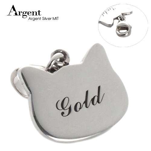 小貓造型雷射刻字純銀吊飾銀飾|情人吊飾