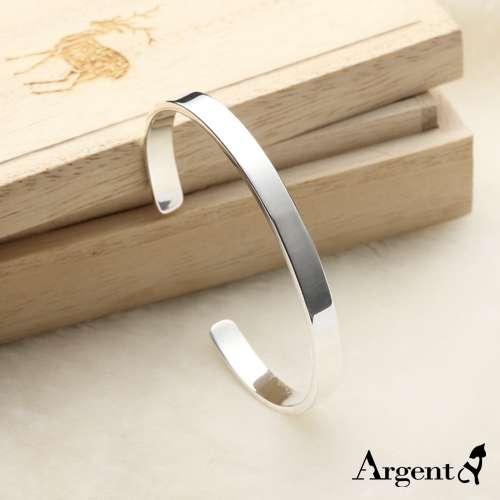 0.6cm「簡約」客製化手環|純銀刻字手鐲