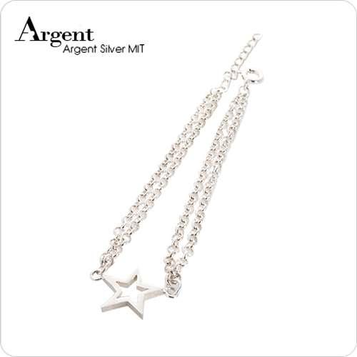 Meteor romantic cute silver bracelet | 925 silver