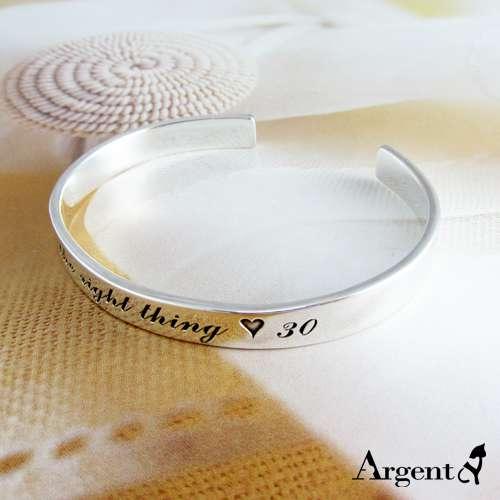6mm典雅素面純銀手環銀飾|手環刻字