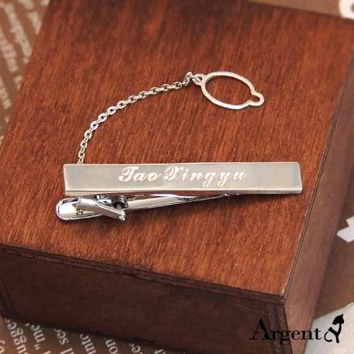 刻字典雅长牌纯银领带夹银饰|领带夹推荐