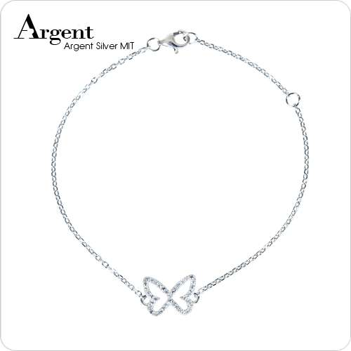 「Crystal Diamond Butterfly」 butterfly theme silver bracelet | 925 silverware
