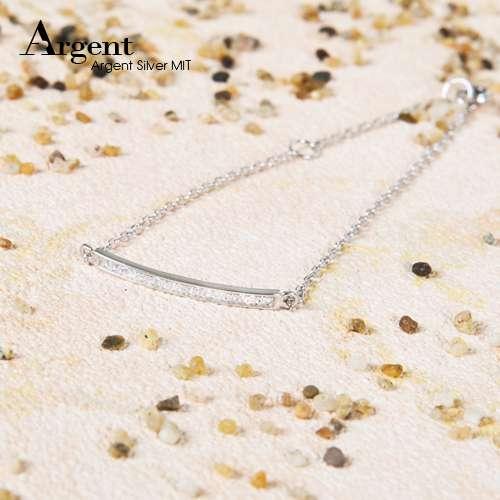 「晶鑽弧線」亮麗質感純銀手鍊|925銀飾