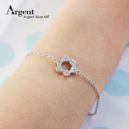 「晶鑽六芒星」造型閃亮純銀手鍊|925銀飾