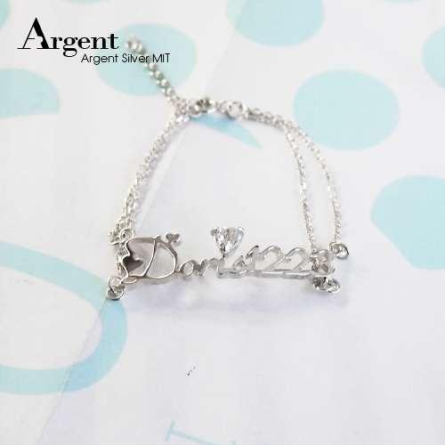 造型鑽(愛心鑽)雙鍊英文名字純銀手鍊銀飾|姓名手鍊客製化訂做